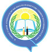 Колледж ИГУ им. К.Тыныстанова